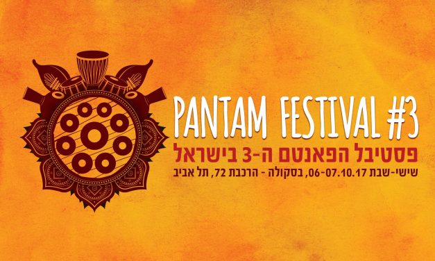 Pantam Festival in Tel Aviv /Israel 6 + 7.10.2017
