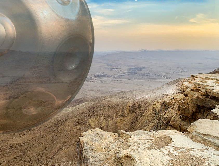 "Alexandre Lora: ""Getting to the Desert"""